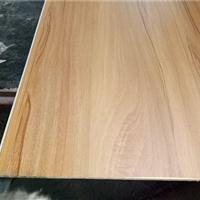 榆林竹木纤维墙板_集成墙板300大板厂家_生态集成墙板
