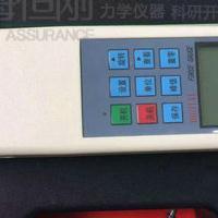 500N手持式数显测力计