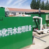 塑料清洗污水处理设备价格