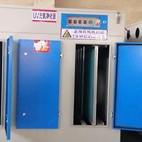 UV光氧废气处理设备 空气净化器设备