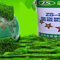供应天然气管线陶瓷防腐涂料