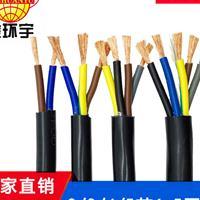 金环宇电线电缆RVV2/3/4/5*1.5护套线1.5平方插座线电源线软电缆
