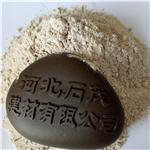 脱硫石膏粉 抹灰石膏 油漆涂料用石膏粉