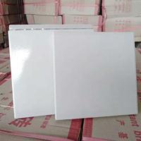 耐酸瓷砖 中冠建材生产各种规格耐酸砖