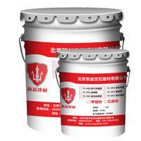 新益世纪聚合物防水砂浆直销聚合物加固修补砂浆价格