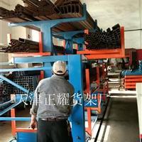 上海型材货架 伸缩式吊车存放6米-12米型材货架