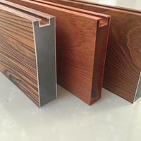 仿真木皮纹铝方通-木纹色铝方通吊顶德普龙出单价格