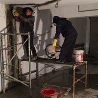 地下室沉降缝堵漏补漏单位