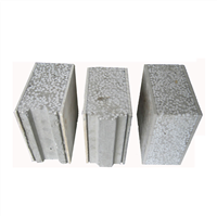 供应湖南轻质防火墙板,新型节能隔墙板价格