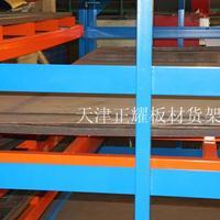 1.5x3米板材货架 抽屉式结构平放板材 钢板存放架