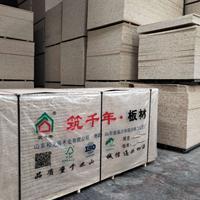 山东松之海木业有限公司厂家专业生产OSB欧松板