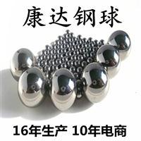16年生产厂家现货供应国标304 316不锈钢球防锈好耐腐蚀