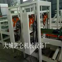 A级防火匀质保温板生产线水泥基匀质板设备制作方法
