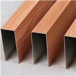 商场铝方通吊顶-u形铝方通热转印定制价格