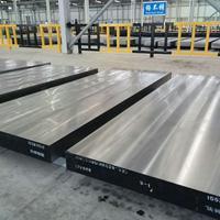 H13热作模具钢 H13模具钢板材 H13模具钢热处理硬度