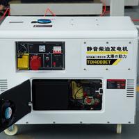 15千瓦静音柴油发电机投标授权