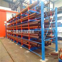 青海管材货架 伸缩悬臂货架原理 钢材货架设计 型材货架图片