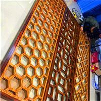 专业铝合金铝屏风厂家规格定制