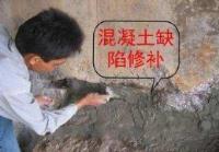 北京固维【Ⅰ级聚合物水泥砂浆c55】产品优点