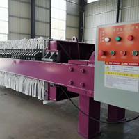 洗砂泥浆压滤机A辽宁洗砂泥浆压滤机厂家