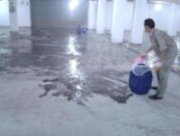 混凝土抗渗剂】适用于各种地下室的防水防潮、抗渗及渗漏维修等