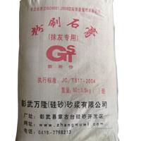 辽宁粉刷石膏厂家,彰武万隆的粉刷石膏价格优惠