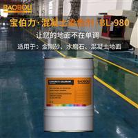 密封防起塵起砂處理彩色硬化地坪,防塵、防潮、防水防滑地坪處理