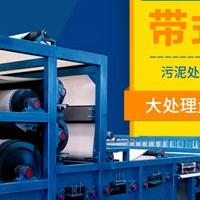 兰州全自动带式压滤机价格-污泥脱水处理设备原理