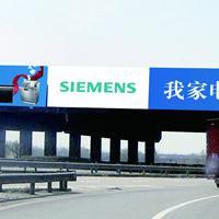 供应山西大运高速跨桥广告制作�路桥‐山西华夏动力?#24149;?#20256;媒/