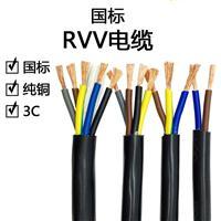 金环宇电线电缆国标护套线2芯-5芯2.5平方4平方厂家直销电源线