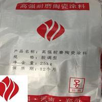 龟甲网防磨胶泥报价 碳化硅耐磨浇注料公司制造