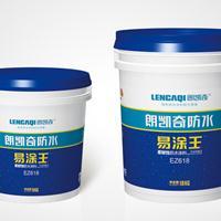 EZ618 柔韧易涂型(聚合物防水涂料)