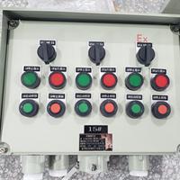 电磁阀防爆控制箱