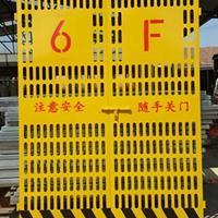 施工升降机防护门@宁德施工升降机防护门直接生产厂家