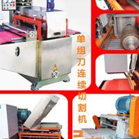 LT-1/800瓷砖单组刀连续介砖机