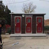 北京景区移动厕所,环保公厕生产加工原装现货