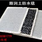 锡林郭勒膨润土防水毯如何施工厂家图解