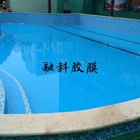 游泳池防水胶膜定制价格