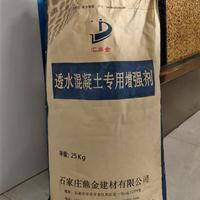 直营透水混凝土胶结剂胶粉增强剂