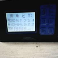 廣州智能流量積算儀,溫壓補償流量顯示儀