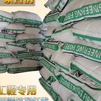 聚丙烯纤维【砂浆混凝土耐拉纤维】工程抗裂纤维生产地