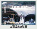 膨胀水泥---中国的膨胀水泥