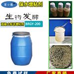 混凝土增粘抗离析剂供应混凝土搅拌站