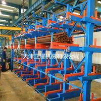 型材货架图片 型材存放架设计 型材放置架原理 型材库专项使用货架