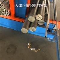 铝型材货架存放铝材 铝管 铝棒 铝轴 铝箔 铝牌 铝片 铝板 铝料