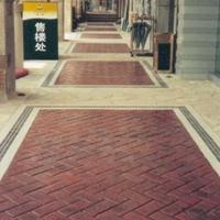 渭南压模混凝土施工产品绿色环保普林德技术经验丰富