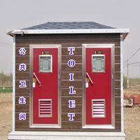 邢台移动公厕 景区环保厕所 生态卫生间