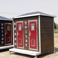 山西景区移动厕所|生态厕所――河北移动厕所厂家