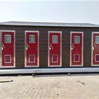 内蒙古移动厕所|环保厕所|生态卫生间