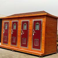 石家庄移动厕所 环保生态厕所 旅游景区公共厕所